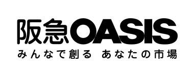 阪急OASIS