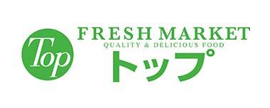 FRESH MARKET トップ